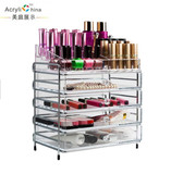 Small Plastic Makeup Adjustable Multi-Function Acrylic Cosmetic Organizer(1)