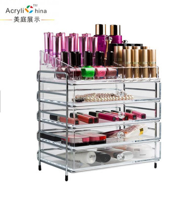 Small Plastic Makeup Adjustable Multi-Function Acrylic Cosmetic Organizer