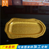 Hotel supplies halogen pig dishes made to order(1)